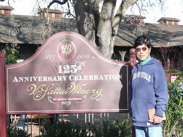 351 050 V Sattui Winery.jpg