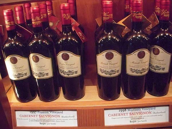 351 470 高檔的紅酒.jpg