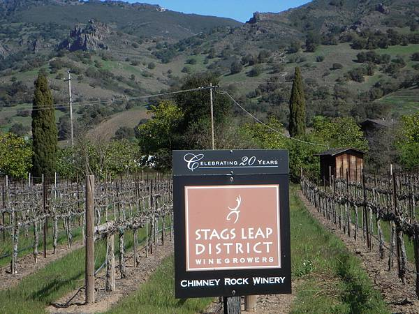 356 305 Stags Leap District.JPG