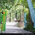 東南植物園-09