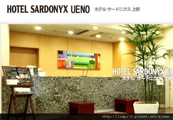 Sandonixy-1