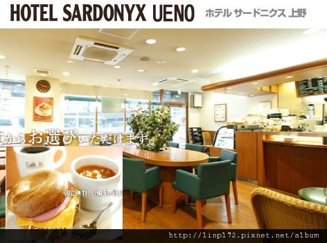 Sandonixy-2