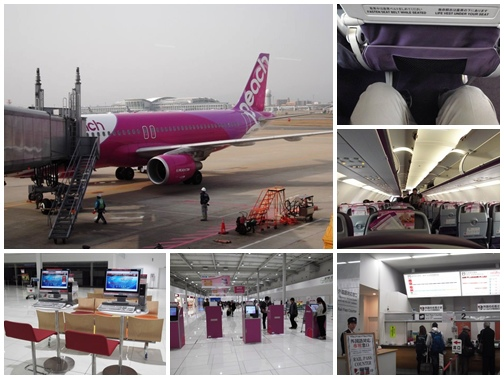 0318-airport1