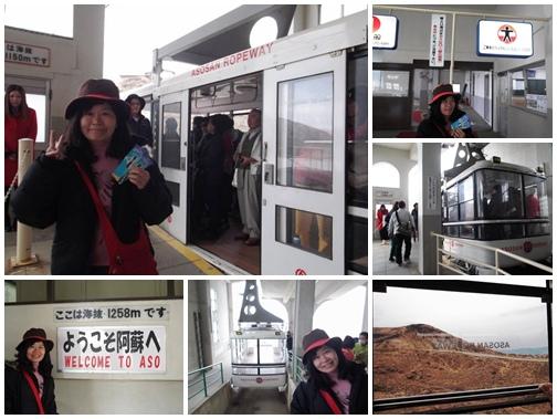 0322-九州阿蘇山-B