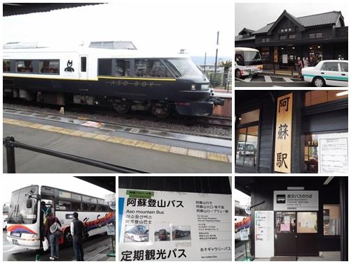 0322-九州阿蘇山-D