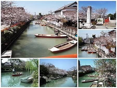 0321-柳川A