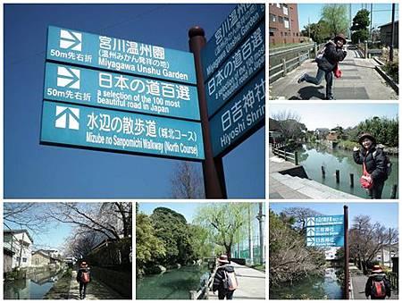 0321-柳川C