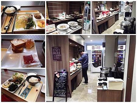 0322-Super朝食B