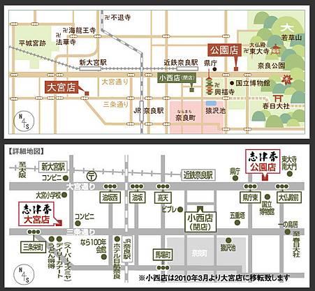 NARA map_b
