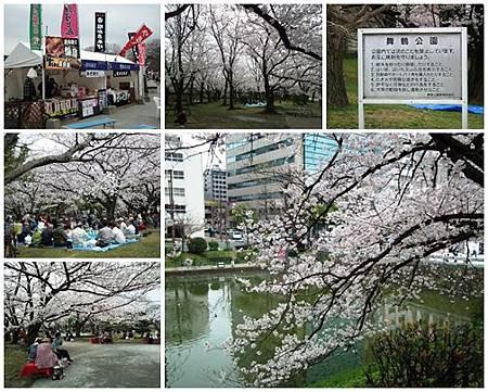 0325-舞鶴公園