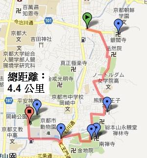 0330京都散策