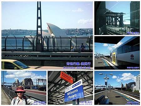 2013-Sydney Harbor Bridge