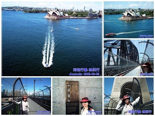 2013-Sydney Harbor Bridge-2