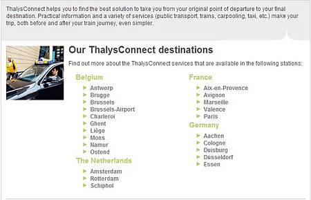 Thalys-1