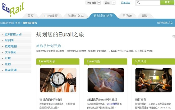 Eurail-3