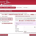 Thalys-c3