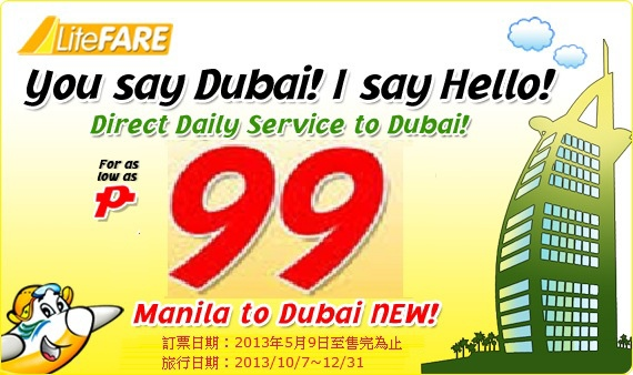cebu-pacific-manila-dubai-flight-promo