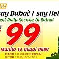 cebu-pacific-manila-dubai-flight-promo