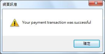 Payment ok