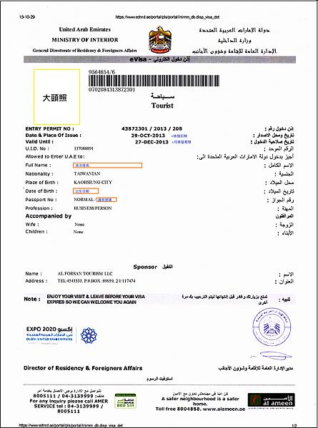 Dubai Visa_0001