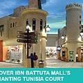 tunisia-crt-button
