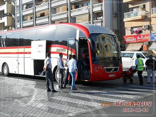 DSCN1122