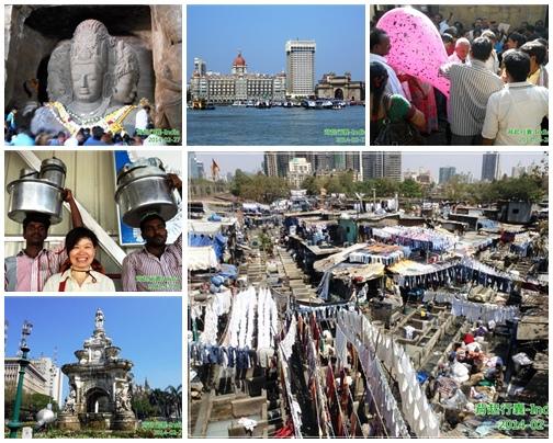 009-Mumbai.jpg