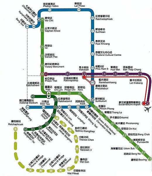 2012-BKK-fast-transit-sys