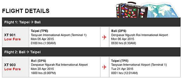 Air ticket-3