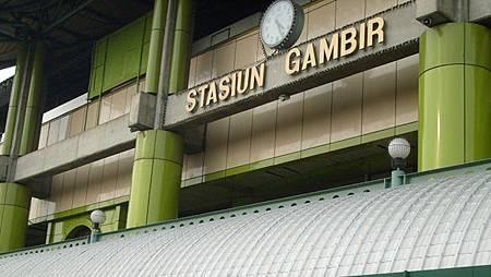 Stasium Gambir