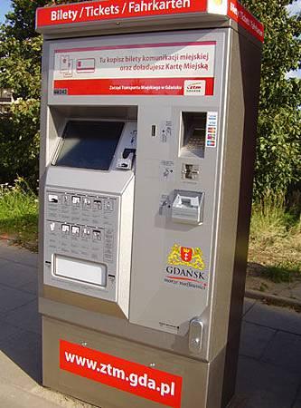 automat3_max