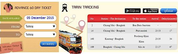 railway-02.jpg