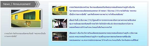 railway-03.jpg