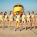 130312033227-thailand-nok-air-models-3-horizontal-large-gallery