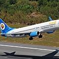 Nok_Air_Boeing_737-800_Prasertwit-2