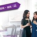 16-oct-Banner-TC-00030-hkg