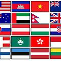 2015-11-flag