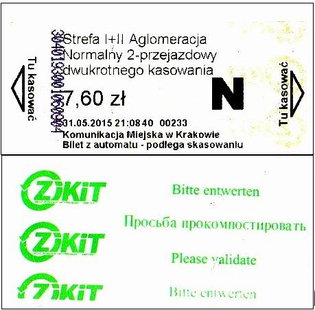 Ticket-0531華沙