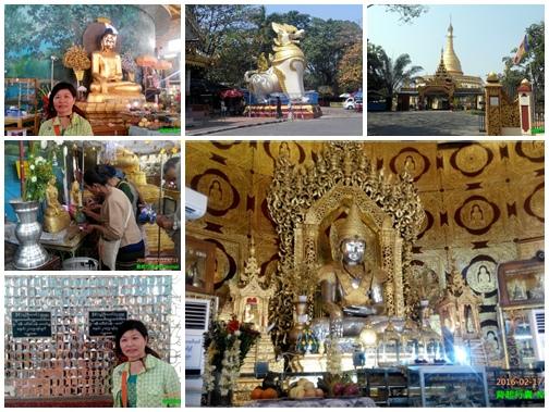 003-Kabar Aye Pagoda