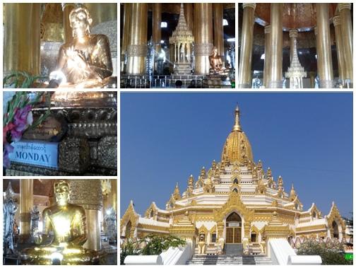004-Swal Daw Pagoda