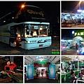005-night bus