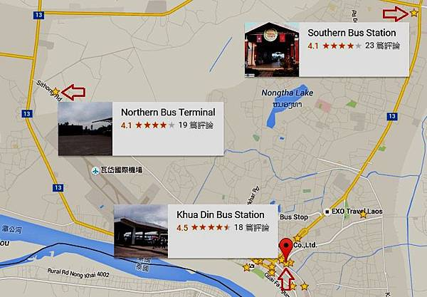 永珍巴士站