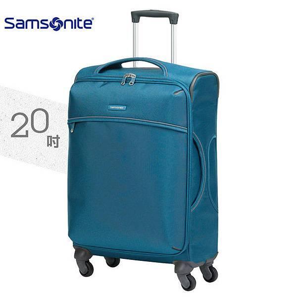 0049897_samsoite-20-b-lite-fresh-23-v9721004.jpeg