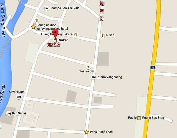 Vang Vieng-Nokeo1.jpg