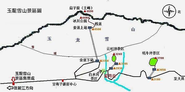 玉龍雪山景區圖.jpg
