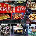 EAT-07.jpg
