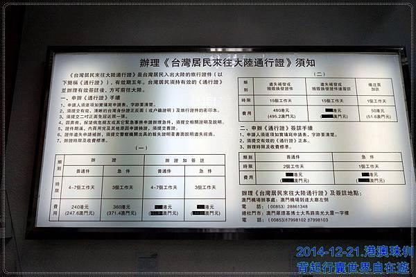 20141221-104443.JPG