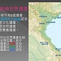 越南20170504-06.JPG