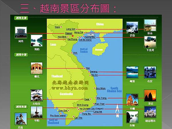 越南20170504-04.JPG