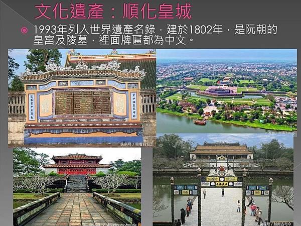 越南20170504-11.JPG